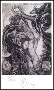 Agirba Ruslan 2003 Exlibris C3 Paris Mythology Erotic Numismatic