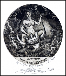 Naboka Oleg 2006 Exlibris C3 Europa and Bull Mythology Erotic 3